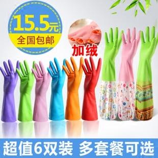 天天特价薄款乳胶橡胶家务清洁洗碗洗衣服加长防水护肤胶皮手套