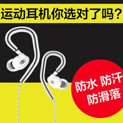 [新年价] 第一眼 A9 运动耳机入耳式重低音电脑手机耳机耳塞挂耳式通用带麦