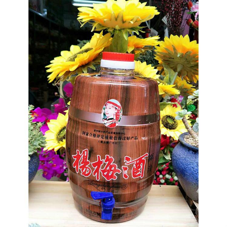 湖南怀化特产靖州杨梅酒果酒10L原汁杨梅酒8度包邮自酿桶装梅子酒