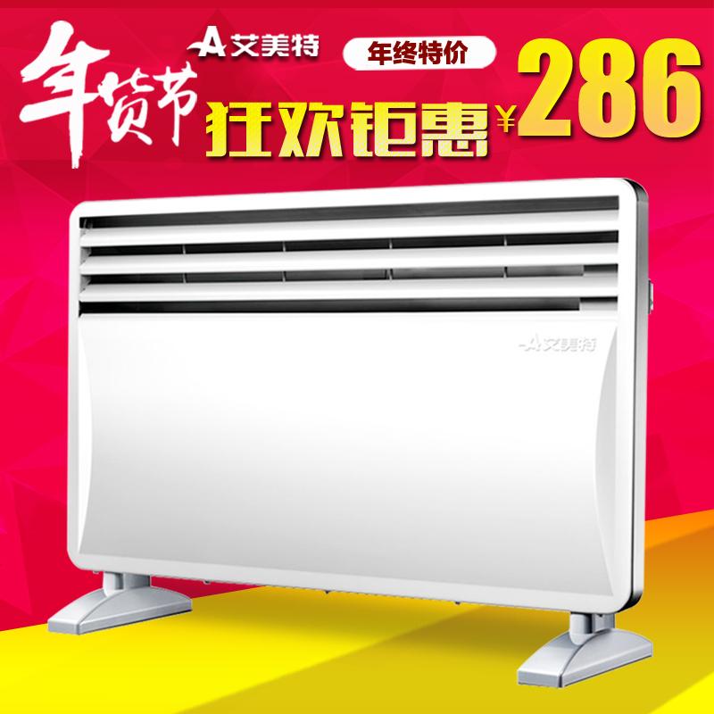 电器城 艾美特取暖器电暖器浴室防水家用暖风机快热炉节能省电
