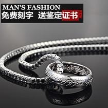 [热卖大促] s925纯银项链男士锁骨欧美银链子饰品个性男款霸气吊坠送生日刻字