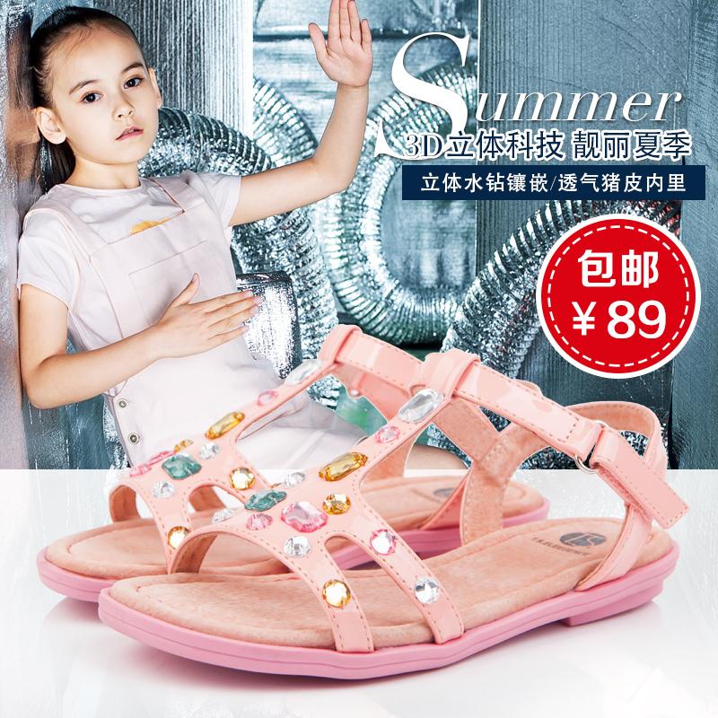 桃涩童鞋2015夏季新款女童凉鞋 儿童时尚凉鞋公主鞋水钻露趾凉鞋
