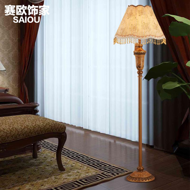 复古欧式落地灯创意客厅茶几灯书房台灯落地灯罩树脂