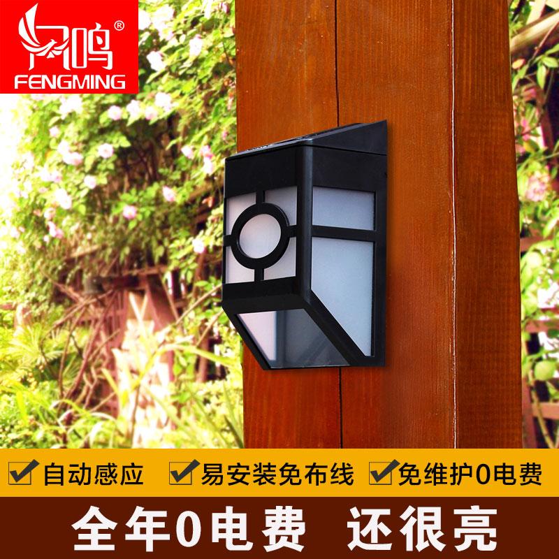 太阳能灯户外庭院家用路灯乡村迷你别墅外墙现代简约防水阳台壁灯