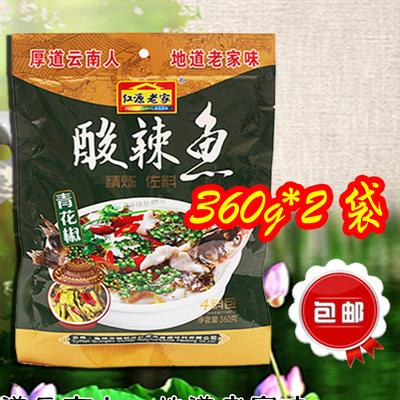 红源老家青花椒酸辣鱼调料360g*2袋火锅底料秘制麻辣酸菜鱼调料