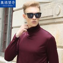 奥德里奇2015男士短袖T恤V领简约黑色莫代尔打底衫修身春夏季上衣