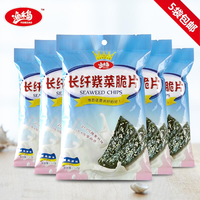 渔禾岛长纤紫菜脆片 原味5袋装 尊贵休闲零食 儿童高级即食海苔