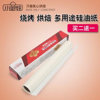 烘焙工具 加厚吸油纸5米10米烤箱
