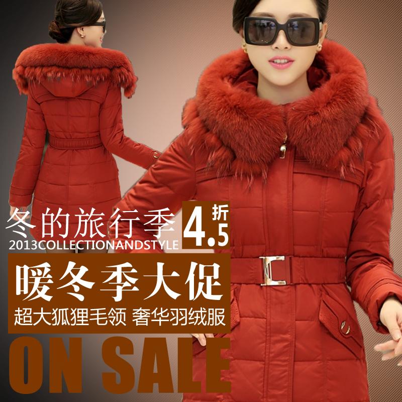 金羽杰正品女装中长款羽绒服奢华狐狸大毛领加厚韩版修身带帽外套