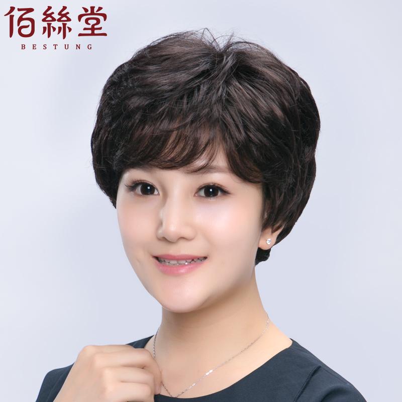 头型[中老年女士发型]中老年图片女士发型v头型小女儿正品图片