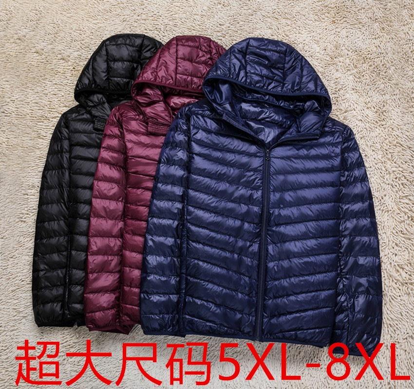 Product #541895071580