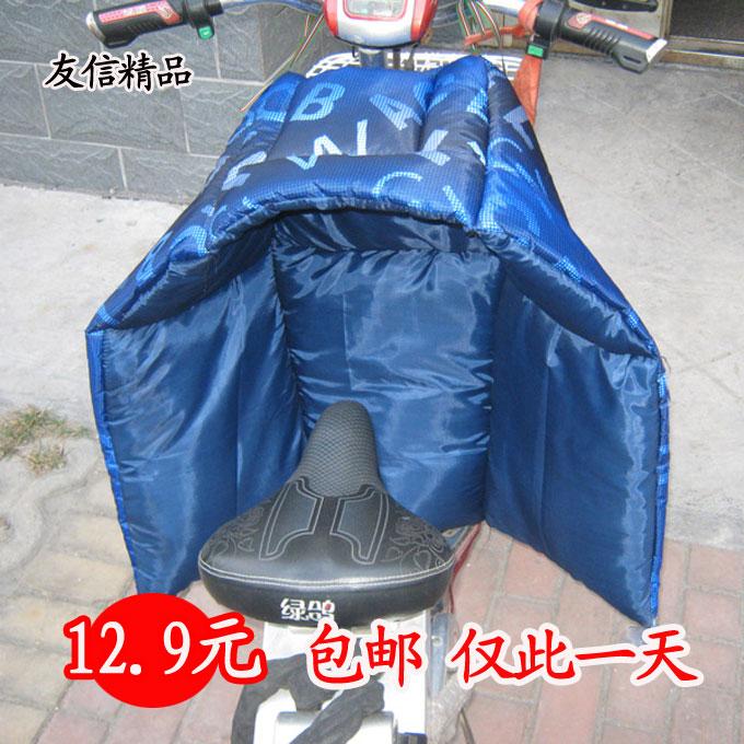 包邮冬款电动车挡风被电瓶车挡风被电动车挡风防紫外线遮阳罩批发