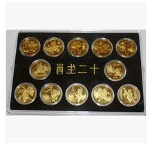 红枫流通纪念币生肖币全套 2003-2014年 纪念币12枚羊到马+盒子