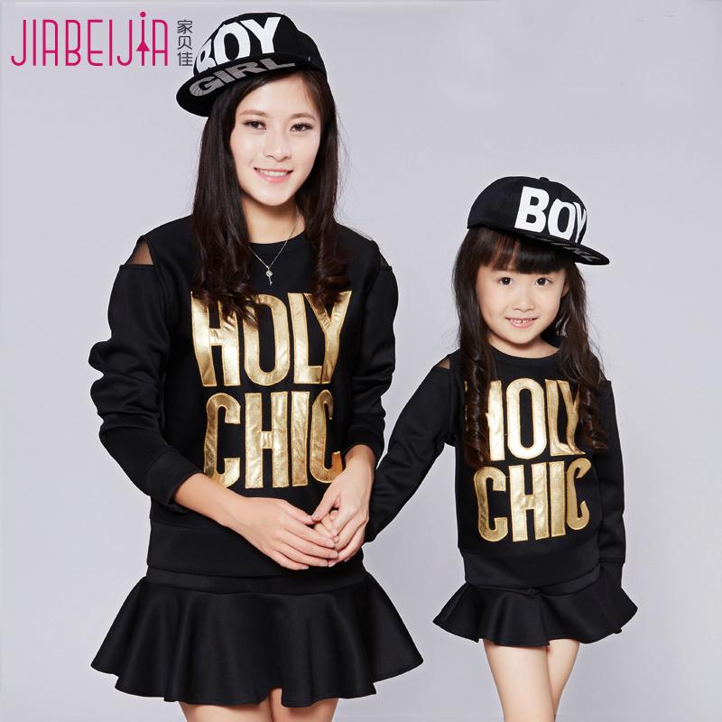 亲子装秋套装2015新款潮韩版休闲运动时尚宽松字母童装母女装外套