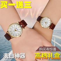 正品男士手表皮带男表防水机械表学生女表情侣手表女复古商务腕表