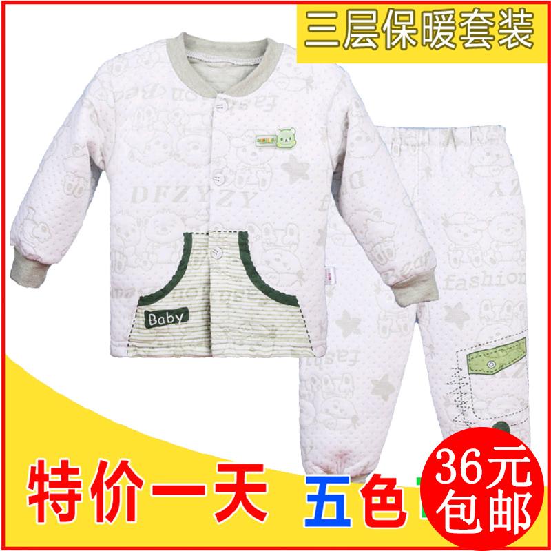 冬季加厚款 儿童保暖内衣套装 宝宝加厚衣服 男童女童三层保暖衣