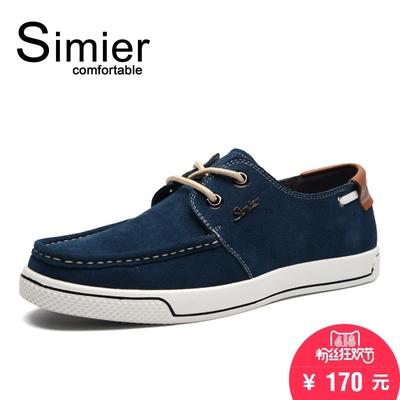 斯米尔男鞋休闲鞋英伦男士日常休闲皮鞋青年韩版潮流板鞋鞋子男