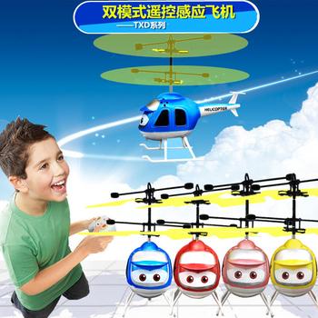 超级飞侠玩具遥控飞机充电小黄人飞机感应飞行器耐摔悬浮儿童玩具