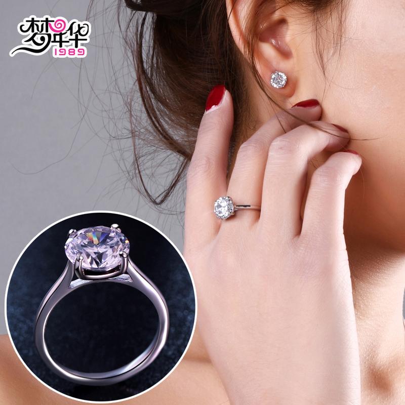 时尚礼物简约日韩版潮人 求婚情侣年华戒指男女