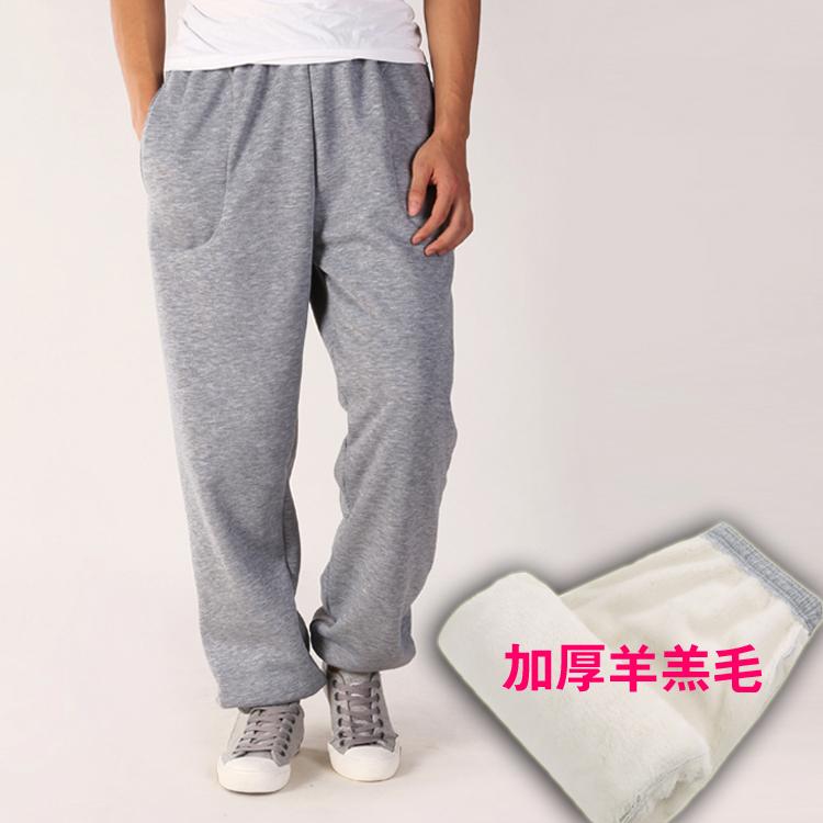 冬季休闲卫裤男裤 羊羔毛加绒加厚运动裤男士纯棉宽松收口长裤子