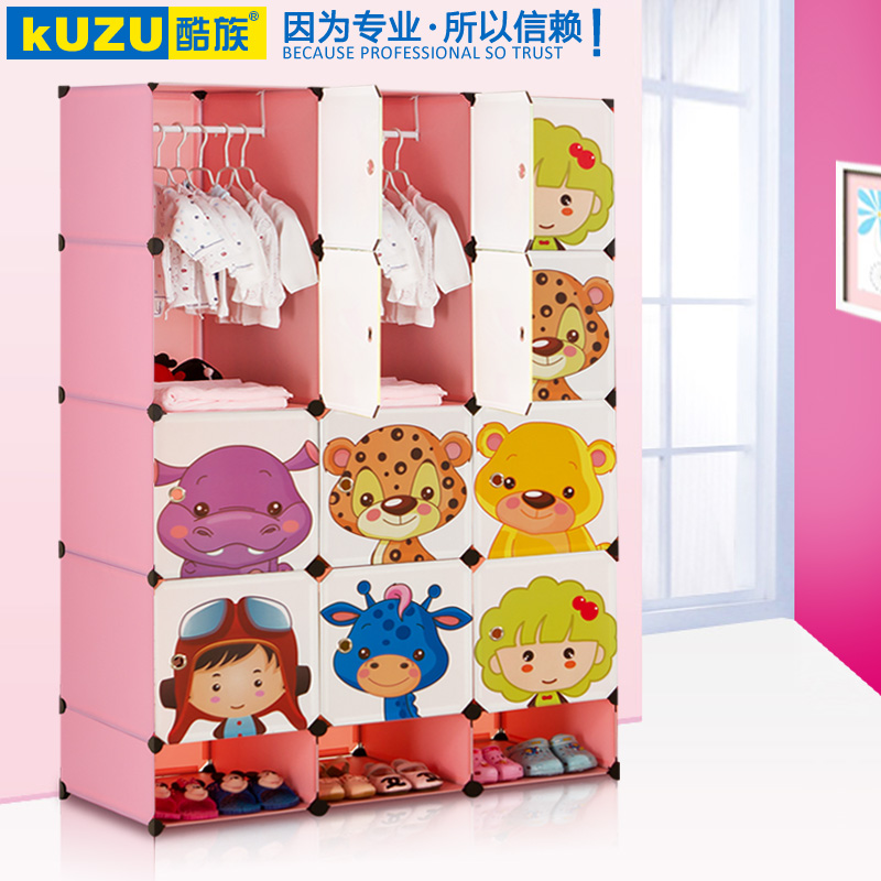 酷族卡通衣柜塑料树脂钢架简易衣橱婴儿宝宝儿童diy衣柜EUXXe6WF