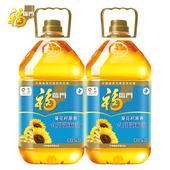 【天猫超市】福临门葵花籽原香食用调和油  5L*2桶 健康食用油