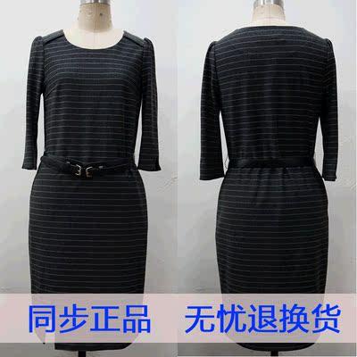 2016春装新款时尚修身打底连衣裙女装欧迪雯ODW-15C175 专柜正品