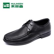 真皮头层皮系带商务休闲男式皮鞋 春季新款 男鞋 正品 木林森男鞋