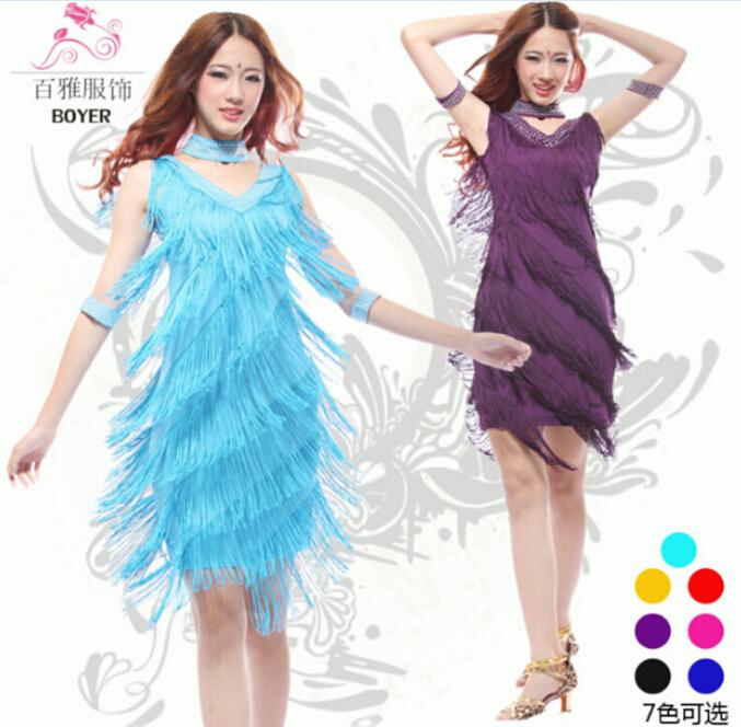 成人拉丁舞服装 女式舞蹈服演出表演练习服四件套装拉丁舞流苏裙