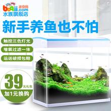 闽江中型小型鱼缸水族箱 玻璃造景生态桌面缸金鱼缸客厅24省包邮