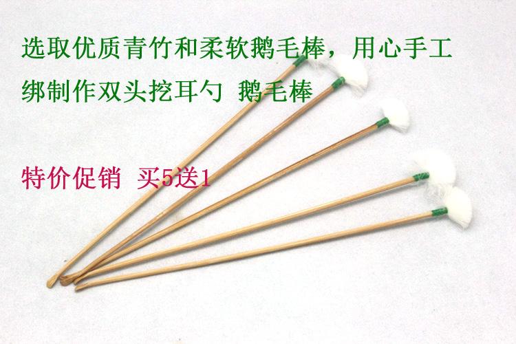 买5送1扬州木柄双头挖耳勺 棒鹅毛棒专业采耳工具耳勺掏耳朵