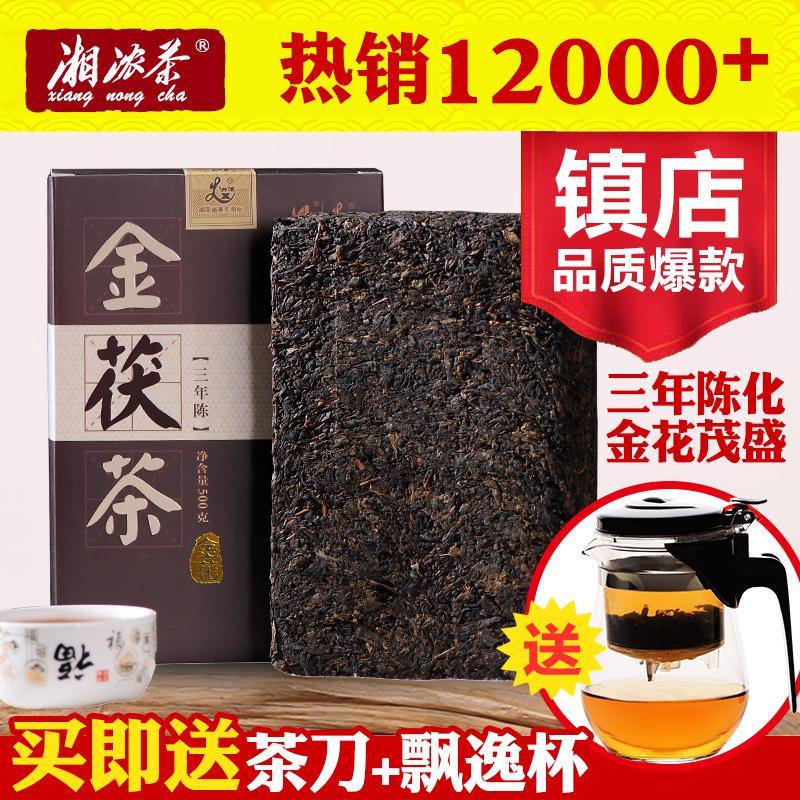 黑茶湖南安化安化黑茶特级茯茶茯砖茶金花手筑茯砖茶叶陈年正宗