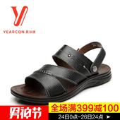 意尔康男鞋夏季新款时尚真皮透气凉鞋舒适休闲男士沙滩鞋子潮