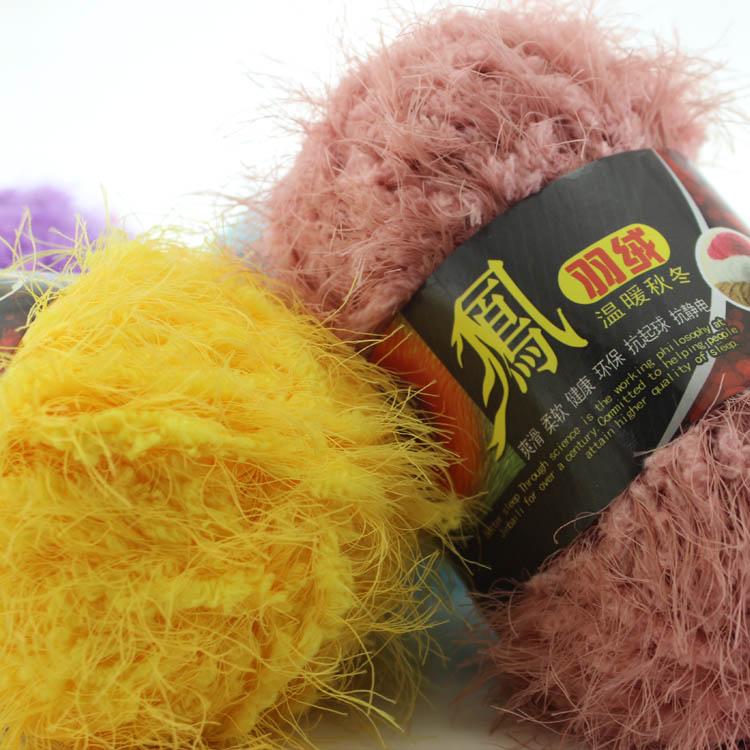 凤羽绒绒线  珊瑚绒毛线 围巾线 粗毛线 宝宝毛线 编织批发包邮