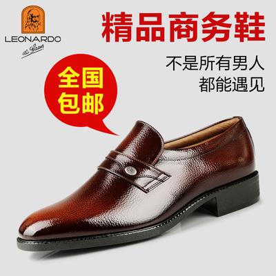老人头日本进口鞋利奥纳多正品男鞋男士英伦商务正装鞋真皮皮鞋