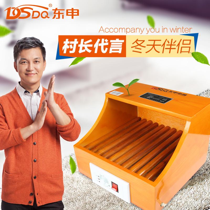东申实木取暖器 学生暖脚宝电火桶箱节能办公电取暖器烤火箱火炉