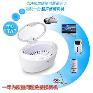 日本TWINBIRD/双鸟EC-4518多功能超声波眼镜饰品假牙手表清洗机器