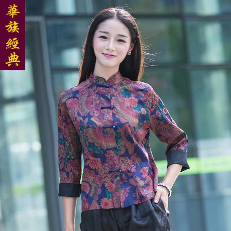 华族经典中式服装真丝唐装女旗袍上衣中国风民族风七分袖秋装日常商品大图