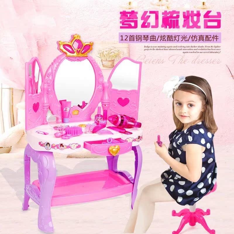 儿童仿真梳妆台过家家玩具女孩女童化妆台公主美妆道具生日礼物