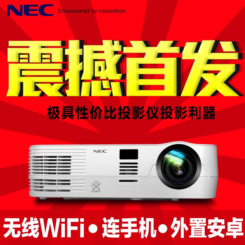 NEC VE281+投影仪 家用投影机投影仪3D高清1080p DLP投影机