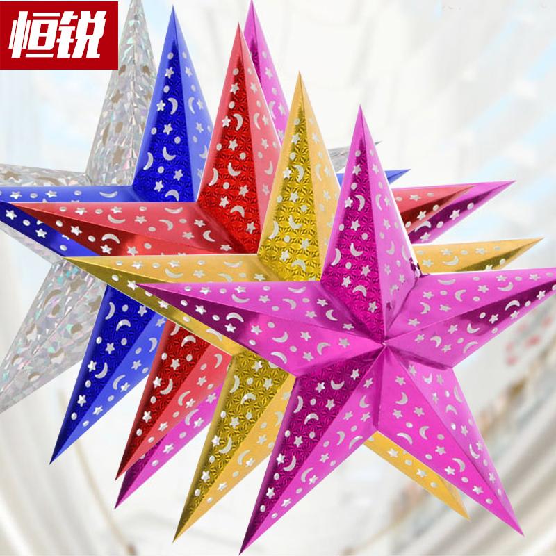 新年节装饰品 新年五角星 酒吧装饰挂饰 星星灯罩 万圣节装饰礼品