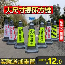 禁止停车反光警示牌请勿泊车专用车位告示牌雪糕筒路障方锥停车牌