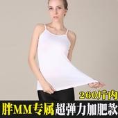莫代尔薄夏季上衣内搭200斤 胖mm打底衫 吊带加肥加大背心女 特大码