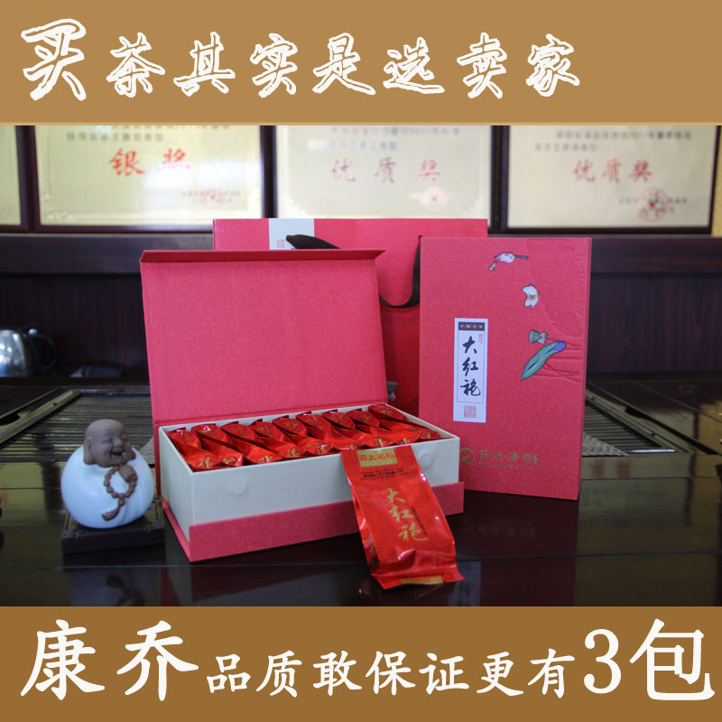 康乔 福建乌龙茶 武夷山岩茶 大红袍 礼盒装过年送礼  红茶