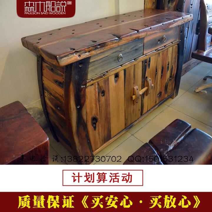 船木家具船木床头柜实木餐边柜茶水柜储物柜沉船木柜子森木船?老