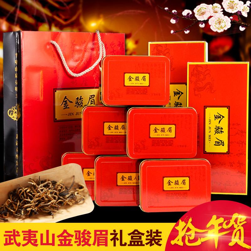 金骏眉红茶 蜜香型武夷山桐木关生态茶叶 礼盒罐装 6盒特价包邮