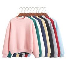 2017秋冬装女士卫衣长袖韩版套头宽松纯色气质加厚加绒学生装外套