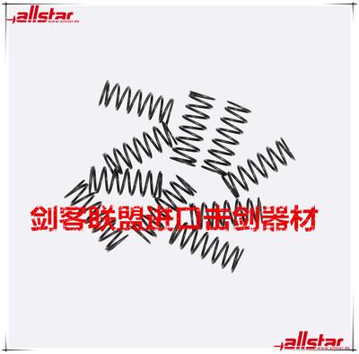 德国进口击剑器材-Allstar重剑剑头压力大弹簧(10粒装)