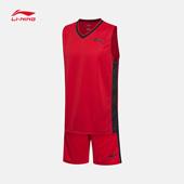 李宁篮球比赛套装男装2017新款速干V领凉爽短裤针织运动服AATM003