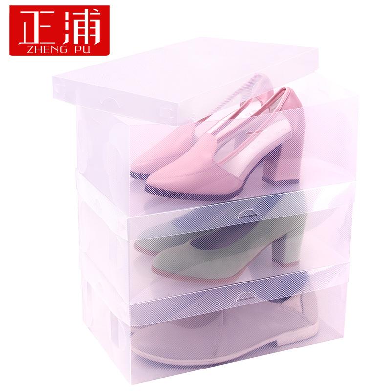 正浦鞋盒 加厚透明鞋盒 塑料上下盖鞋盒 翻盖收纳盒鞋子箱储物盒
